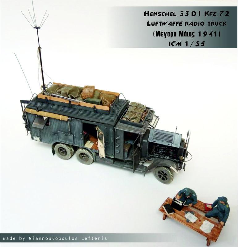 Henschel 33 D1 Kfz72  ICM1/35