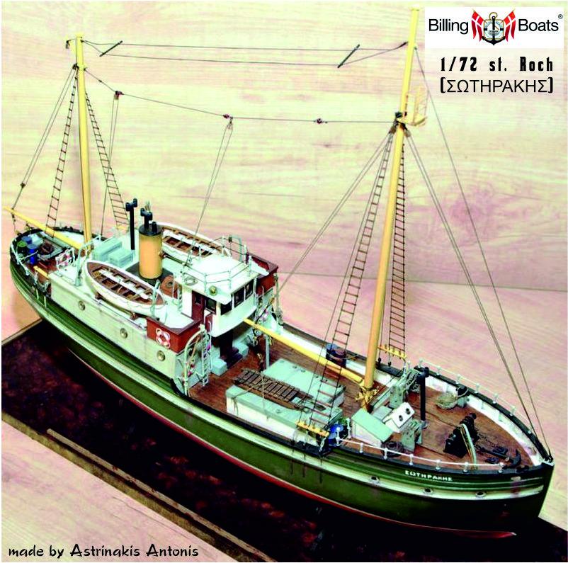 1/72 st.Roch (ΣΩΤΗΡΑΚΗΣ) Billing Boats